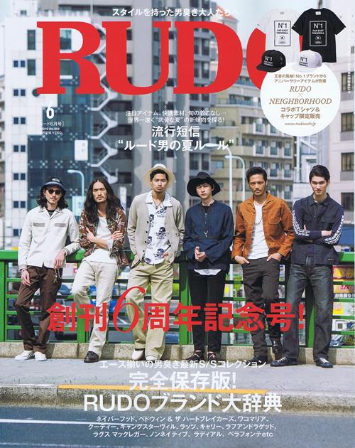 rudo_5
