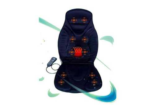 Five Star FS8812 Massage Seat Cushion