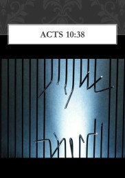 Acts 10-38
