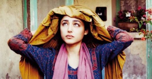 DAY SEVENTEEN: Prayer For Women In Afghanistan