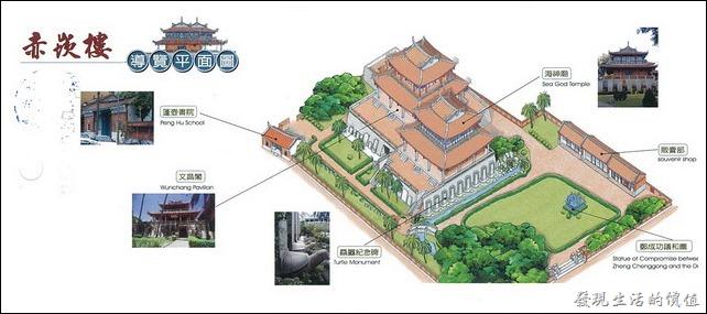 《臺南旅遊》臺南市著名地標─赤嵌樓 | 工作熊的玩樂生活誌