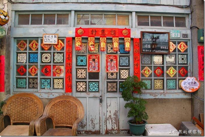 臺南五條港文化園區,浴火重生的的神農街 | 工作熊的玩樂生活誌