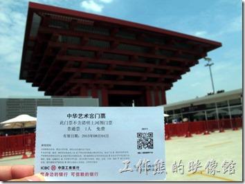 《中國旅遊》[上海]中華藝術宮(前世博中國館),不用預約參觀免費 | 工作熊的玩樂生活誌