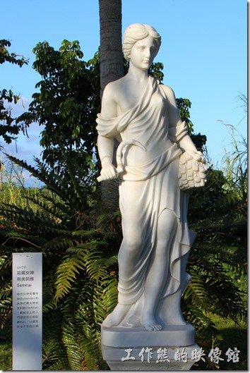 《花蓮旅遊》天啦!花蓮理想大地有好多好多栩栩如生的希臘女神像 | 工作熊的玩樂生活誌