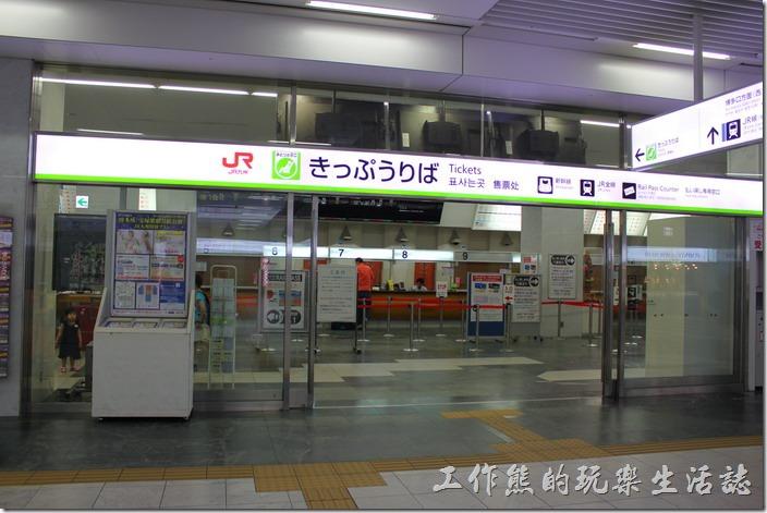 《日本旅遊》北九州自由行交通利器【JR KYUSHU RAIL PASS】   工作熊的玩樂生活誌