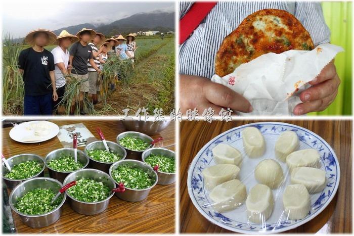 《宜蘭旅遊》三星蔥仔寮農場蔥油餅DIY體驗+拔蔥樂   工作熊的玩樂生活誌