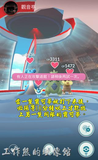 《Pokémon》你是否也考慮開始申請第二個「寶可夢」帳號來挑戰道 ...