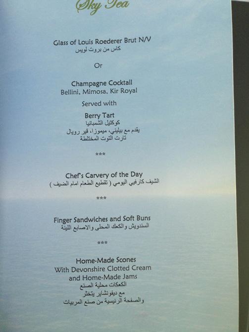 menu burj al arab