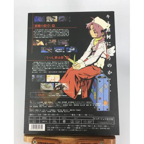 The Soultaker Chapter 1-13 Anime Dvd back 4988102822712