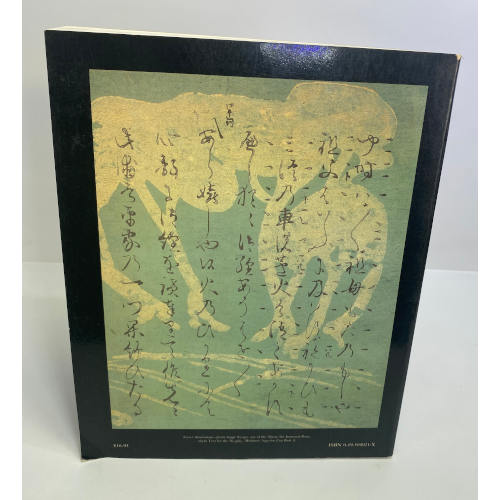 TALES OF JAPAN: SCROLLS AND PRINTS FROM NEW YORK PUBLIC Miyeko Murase