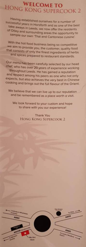 hong-kong-supercook-bradford-road