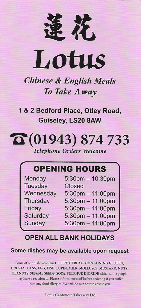 Lotus Chinese Takeaway Menu, Guiseley