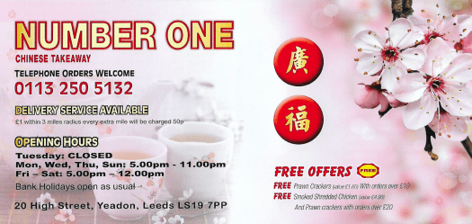 Number one chinese takeaway yeadon menu