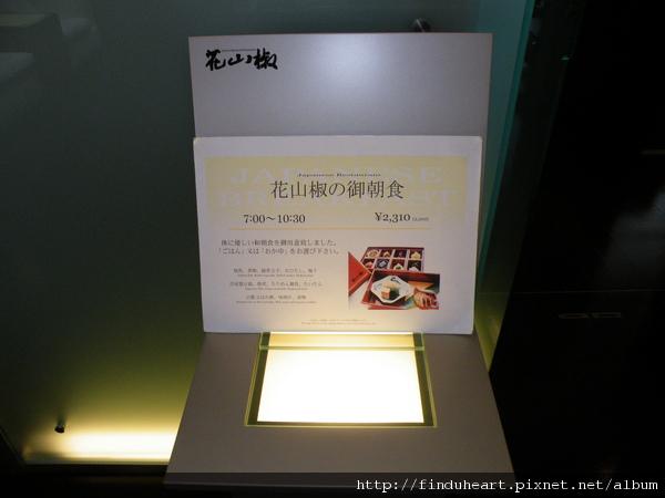 DSCF3758.JPG