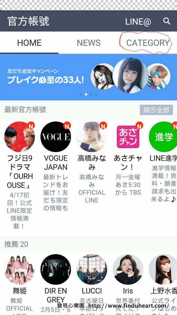 Screenshot_2016-04-09-20-10-01