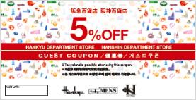 discount-coupon