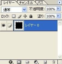 chushutsu4