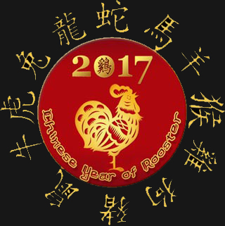 Image result for 2017 year of the rooster