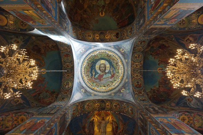 Mosaic tiles depicting Jesus on the ceiling