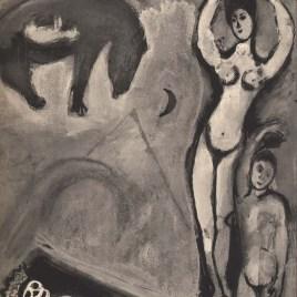 """Chagall Marc, """"Le rubis"""""""