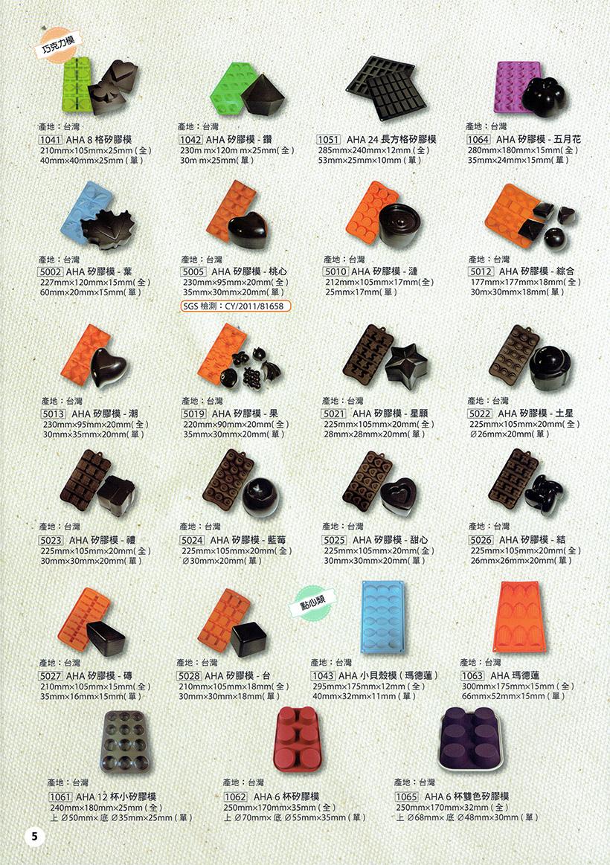 臺灣一法:玫瑰矽膠模【Φ105mm,2入,1085】 - 完美烘焙材料坊