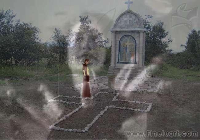 Разкаяние - мултимедия