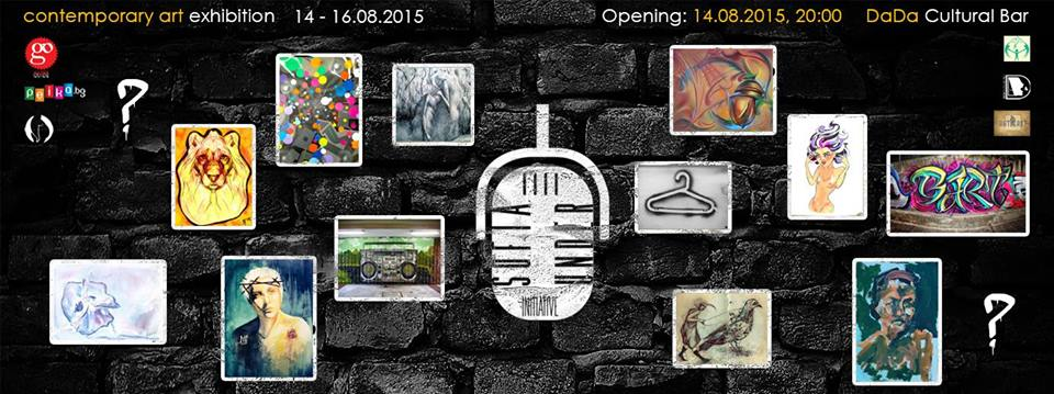 Project Arthouse - постер