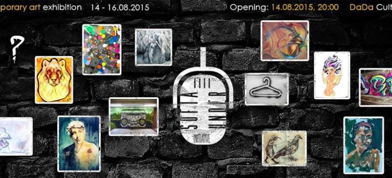 Изложба живопис и underground art в културен бар ДаДа