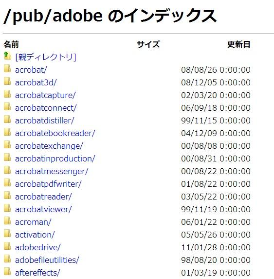 20130118_adobe