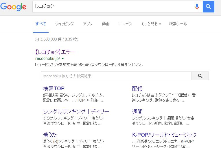 20161018_rekochoku