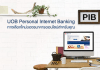 UOB Personal Internet Banking