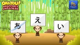 Kết quả hình ảnh cho game hiragana