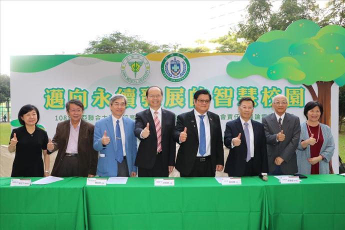 「中亞聯合大學系統」首創網路戒癮營隊 善盡大學社會責任