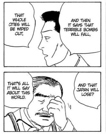 goshiki no fune kudan.jpg