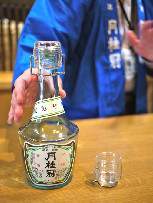 sake retro bottle.jpg
