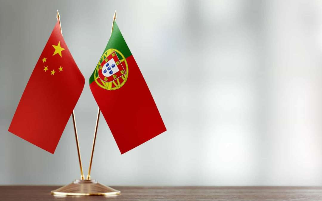 "Portuguese Agency for Investment and ForeignTrade wants to ""diversify Chinese investment typology"