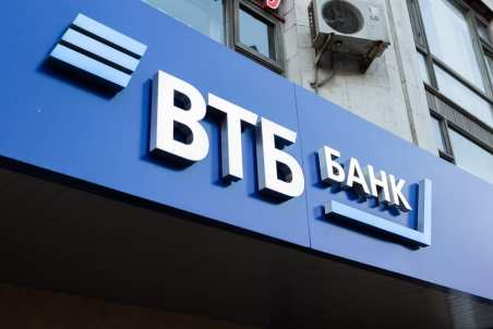 VTB Bank sign