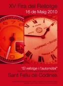 Cartell XV Fira del Rellotge