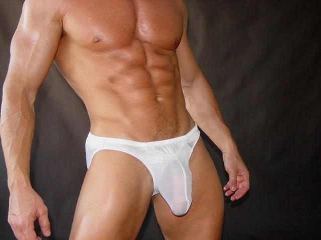 revealing exotic underwear