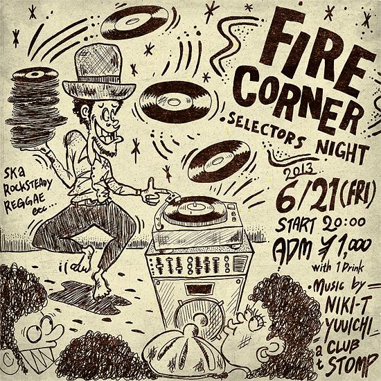 firecorner_130621