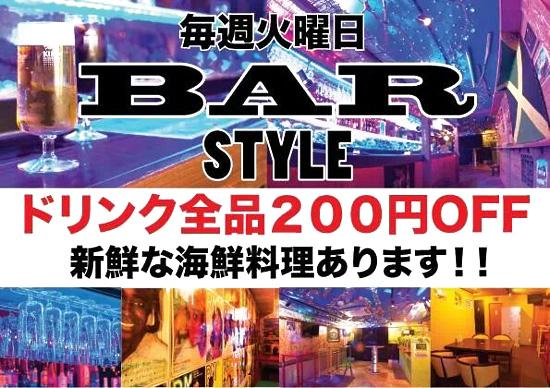 facebook_-2090097252