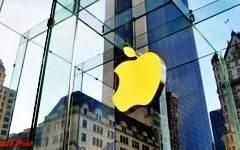Apple aderisce al W3C: portare realtà sui motori di ricerca (Safari, Mozilla, Edge, Chrome)