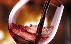 Firenze, presentata la guida L'Espresso dei migliori vini d'Italia