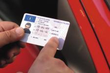 La nuova patente di guida plastificata