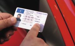 Patente di guida, ecco le nuove regole per rinnovarla