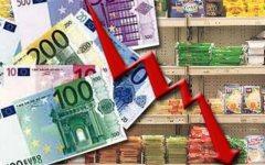 Inflazione, nuova frenata dei prezzi a novembre