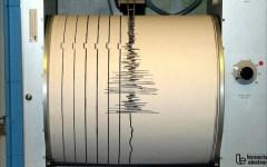 Terremoto in provincia di Pistoia: magnitudo 2.5. Paura, telefonate ai vigili del fuoco