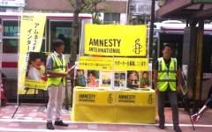Parigi, rifugiati: Amnesty International critica l'Europa per la mancata accoglienza. In Italia la Boldrini rincara la dose