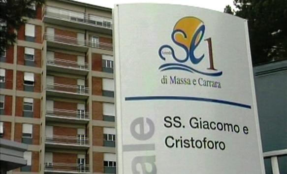 L'ospedale di Massa Carrara