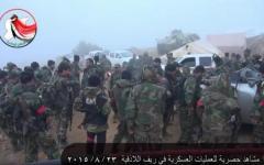 Siria: dopo la discesa in campo di Francia e Inghilterra Putin interviene con le truppe russe per difendere Assad